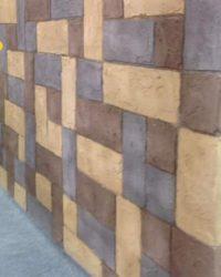 baskı-sıva-baskı-duvar-beton (7)